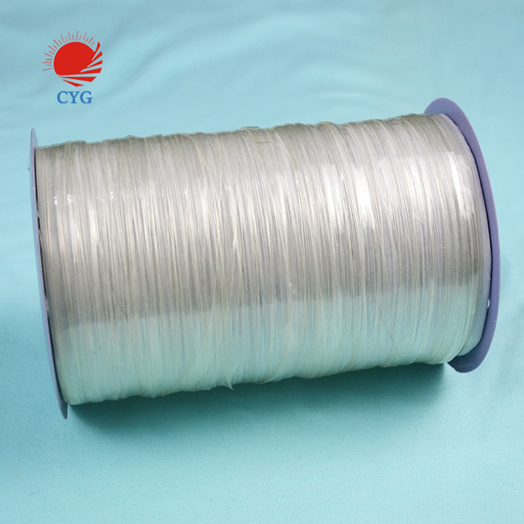Excellent Quality Clear Silicone Ribbons Elastic TPU Mobilon Tape For Garment