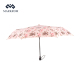 New Products 2018 Pink flower Small Sun Folding Umbrella