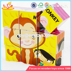 Customize IQ training 3d puzzle game/wooden jigsaw puzzle for kids W14F047