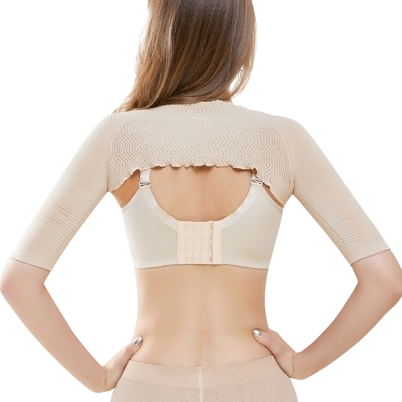 S-SHAPER Adjustable Clavicle Back Support Brace Posture Corrector,Arm Compression Sleeve, Black/nude