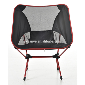 Ultralight Camping Chair Compact & Lightweight Anodized Aluminum Supports Over 300 LBS