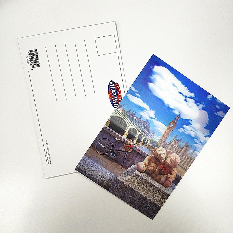 Размер открытки для интернета, открытка