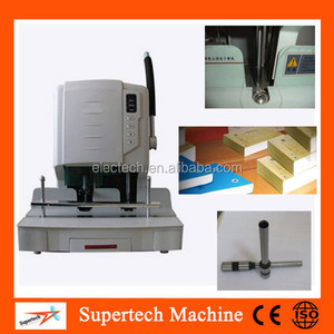 Office Supplies 50mm Automatic Paper Punching Machine