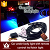 7 color led under car light kits