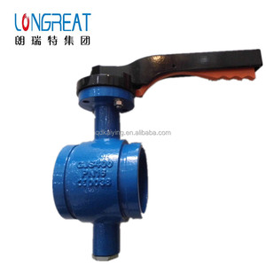 DN50 DN65 DN80 FM UL fire protection Grooved end Butterfly Valve PN16 200psi
