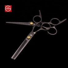 Professional Nose Hair Scissors Case