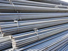 China supplier competitive reinforced steel rebars price