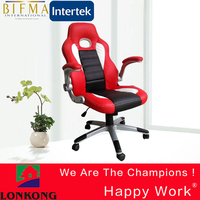 Adjustable ergonomic gaming office chair game
