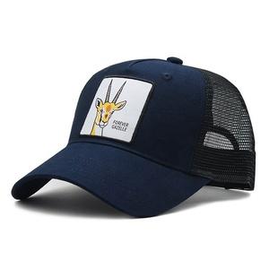 34de15d84e4 Custom short bill 5 panel running embroidery patch dubai trucker baseball  cap with mesh
