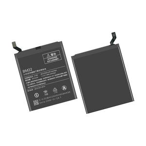 Brand new 100% original mobile phone battery BM22 for Xiaomi 5 M5 Mi 5 Mi5 Prime replacement battery