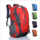 Travel Waterproof Backpack Outdoors Hiking Camping Pack Gym Mountaineering Bag