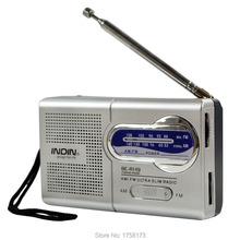 Mini Radio AM FM Receiver World Universal  Antenna High Quality BC-R29 Built in Speaker