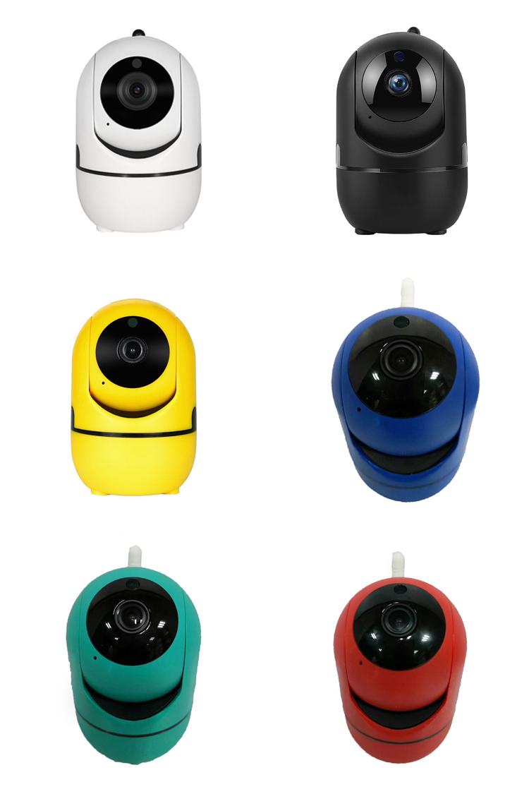 Intérieur de maison intelligente HD 1080P Mini Sans Fil IP Suivi Automatique caméra de VIDÉOSURVEILLANCE Wifi Caméra de surveillance