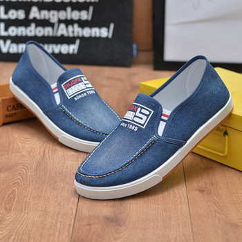 ebf7e37f65 2018 spring latest men shoes pictures canvas male shoes, View canvas male  shoes, QZONE Product Details from Wangdu County Qian Zun Trade Co., Ltd. on  ...