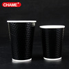 hot coffee paper cups ripple wall insulated paper cups