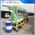 Rice husk gasification power plant, Wood chips gasification power plant, MSW gasification power plant
