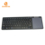 New 13.2 inch Wireless Bluetooth Keyboard with 4.7 inch Touchpad for Tablet PC, Desktop, Laptop