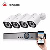 Outdoor Use 4CH 1080P POE Camera Security System