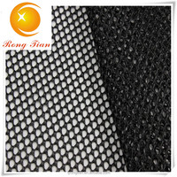 100% polyester knitted micro net mesh fabric 3d air mesh fabric for chair lining school bag manufacturer