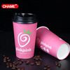 9OZ disposable paper cup, pink coffee paper cup