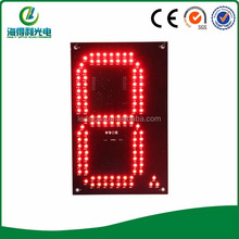 Shenzhen'Factry Red 7 Segment 12 Inch LED Digit Display For Gas/Petrol/Oil/Fuel Station Price Sign