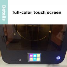 big dual extruder 3d printer with touch screen