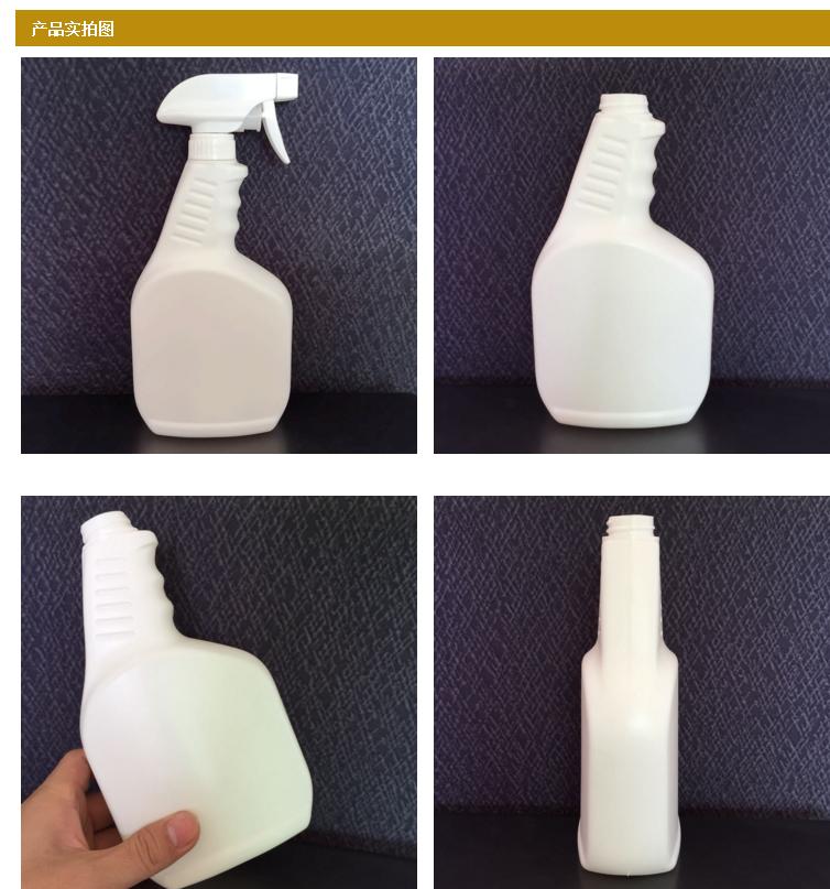 500mlプラスチックトリガースプレーボトル洗剤液体トイレクリーナーボトル