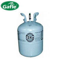 erp manufactures gas