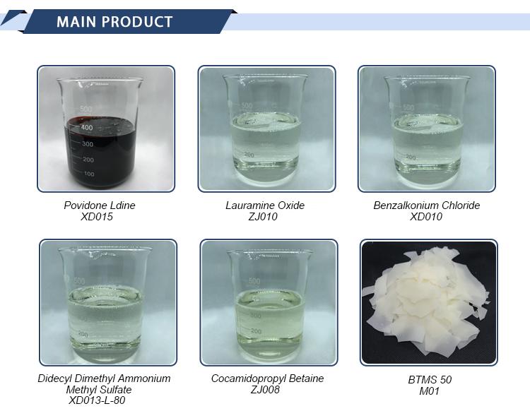 Fabricant professionnel antistatique additifs chlorure de benzalkonium 50% pour l'industrie textile
