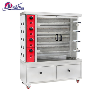Haidier Stainless Steel Rotisserie Oven Chicken/ Grill Chicken Electric / Gas Oven For Sale