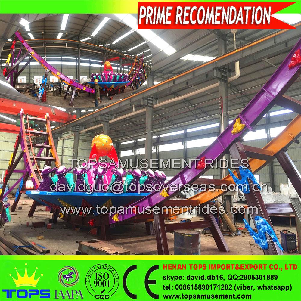 amusement free fall tower rides amusement free fall tower rides