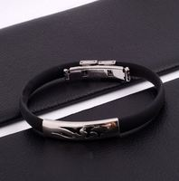 hot sale fashion siliconized free sample energy bracelet in high quality
