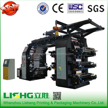 6 colors Liner LDPE flexo printing machine