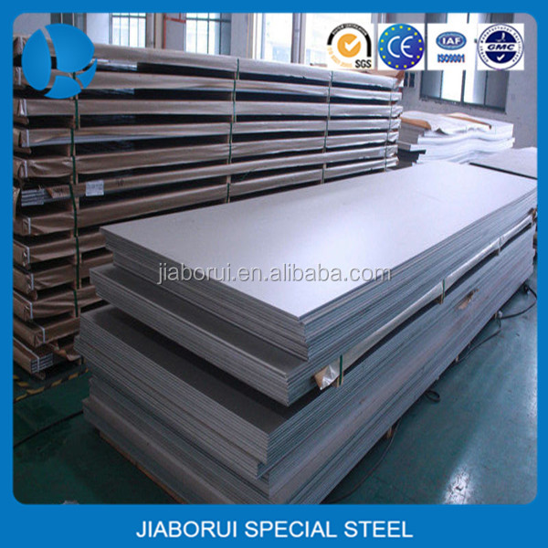 China Gold Supplier 2B Finished stainless steel pipe/plate