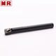High Quality Adjustable Head Carbide Boring Bar