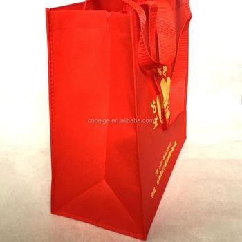 New Fashion Chinese Tote Bags Custom Logo Non Woven Women Shopper ... 60b3853ae1