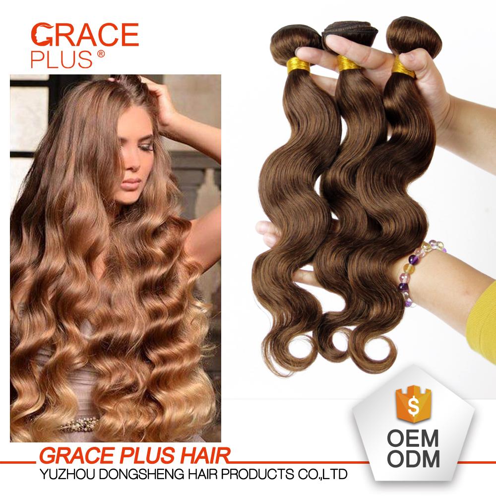 Brazilian hair weave uk brazilian hair weave uk suppliers and brazilian hair weave uk brazilian hair weave uk suppliers and manufacturers at alibaba pmusecretfo Image collections