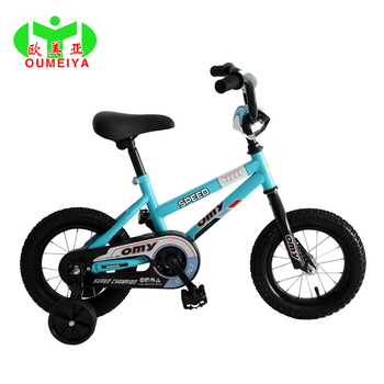 12 16 20 Inch Boy Blue Bike Wheels Bicycles For Kid Imported From China Buy Boys Sky Blue Bike 12 14 16 Inch Bike Wheels Bicycles Imported From China Bicycles For Kids Product On Alibaba Com