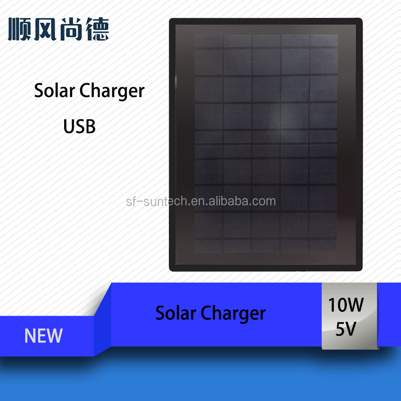 High efficiency low price portable multi-purpose 10W solar charger With CQC &TUV certificate
