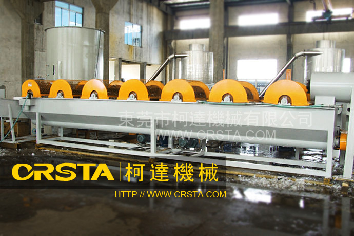 Plastic PET Bottle Washing Plant/pet bottle recycling line/plastic PE film recycling line
