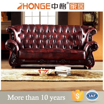 Comfort Couch Executive Office Furniture Sofa Classic Reception Sofas - Buy  Executive Office Furniture Sofa,Classic Reception Sofas,Comfort Couch Sofa  ...