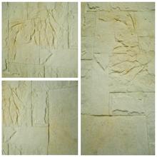 ... Restaurant Kitchen Wall Panels