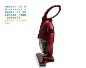Mini Vac - Handy/Stick 2 in 1 Cyclonic Bagless Vacuum Cleaner ( Handy Vac ) Hot for TV & Promotion Hand and Stick Hoover Vacuum