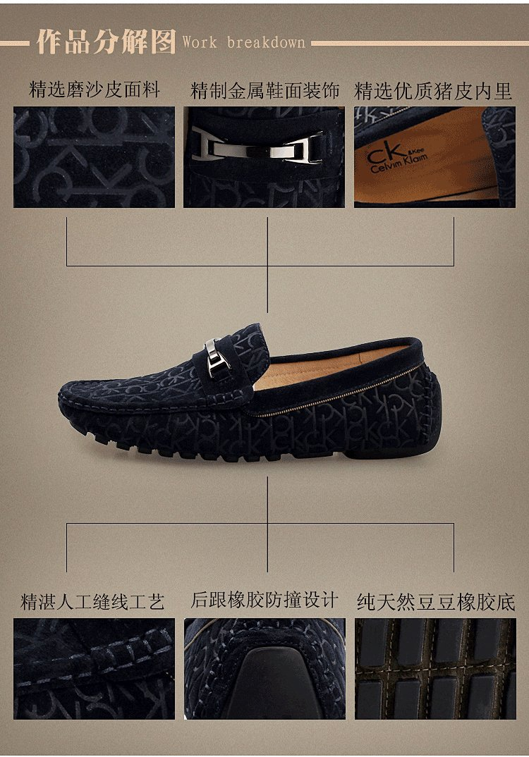 74589e786 ... yuan ] 42 [ praise cashback 3 yuan ] 43 [ praise cashback 3 yuan ] [  code ] section is the standard shoes. Price range:501-1000 yuan.  Function:Wearable