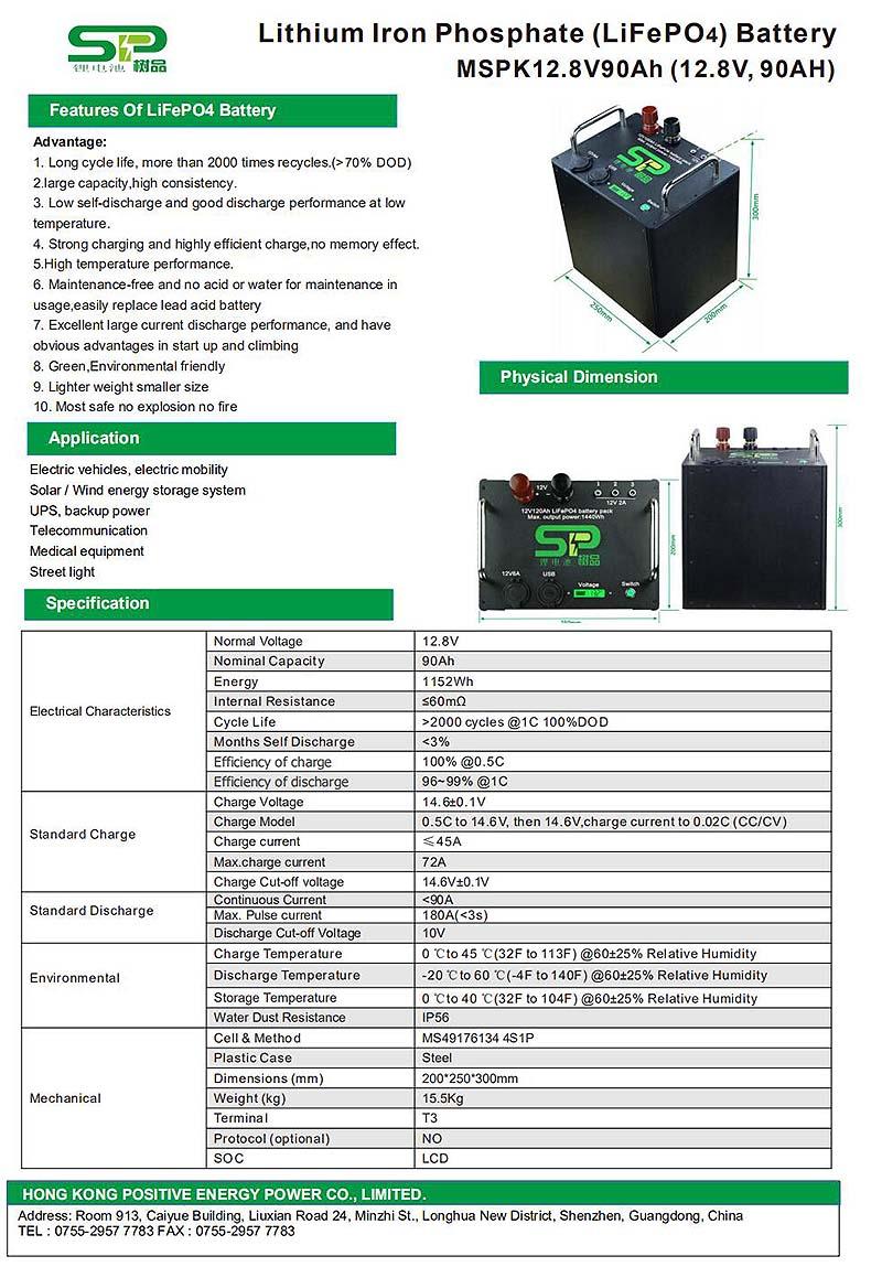 12V 90Ah LiFePO4 Battery PACK UPS ESS Solar Energy Battery Storage