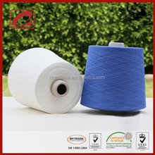 Top line pure cotton dyed yarn Machine knitting fancy yarn