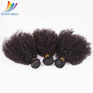 Natural Black High 8A Grade Cheap Factory Price Brazilian Human Hair Afro Kinky Curly Hair Weave