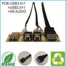 PCB Cable USB3.0+USB2.0+HD AUDIO Computer Parts Front Panel Cable