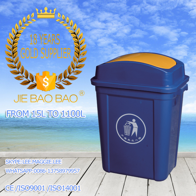 JIE BAOBAO! PLASTIC SWING TOP 20L TOILETS WASTE CONTAINER