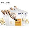 /product-detail/new-product-rolanjona-herbal-barley-purifying-whitening-facial-mask-60446944190.html